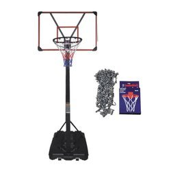 Mobile basketball set LEAN 225-305 cm + 405 Sure Shot Net