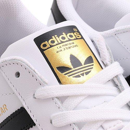 photos officielles c7140 3c4e7 Bandes Bandes Chaussure 3 Adidas 3 Bandes 3 Chaussure Adidas ...