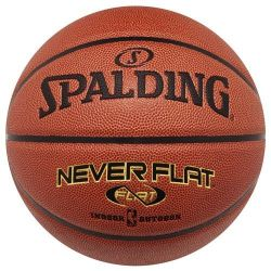 Spalding Ballon de basket Never Flat indoor / outdoor