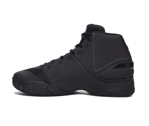 Under Armour Longshot Rhino Grey Chaussures de basket-ball - 1286382-002